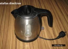 Електрическа кана Philips HD4618/20
