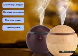 Дифузер, овлажнител и ароматизатор за въздух