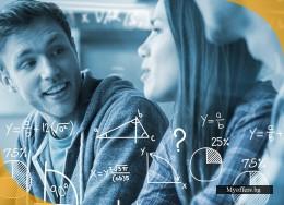 Курсове по математика и БЕЛ за ученици от 10. клас