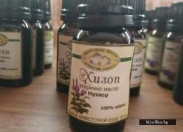 Магазин за български билки и етерични масла