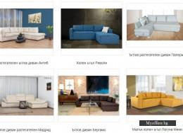 Българска мека мебел на ниски цени от производители.