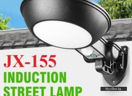 Мини сензорна,соларна улична лампа