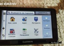 Garmin nuvi 2595LM GPS