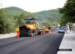 """курс """"Помощник пътен строител"""" Дистанционно обучение (за цялата страна"""