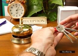 курс Aдминистратор в хотелиерството  Дистанционно обучение (за цялата