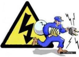 Електрически и неелектрически уредби- квалификационна група, придобива